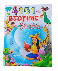 1941-2-151-bedtime1